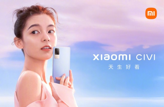 Xiaomi Civi: Επίσημη παρουσίαση με έμφαση στο design