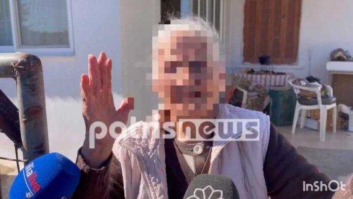 Δικογραφία σε βάρος γιαγιάς επειδή πυροβόλησε με αεροβόλο ληστή που μπούκαρε σπίτι της