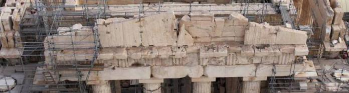 akropolh2