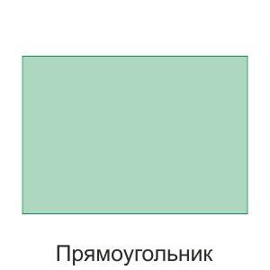 прямокутні