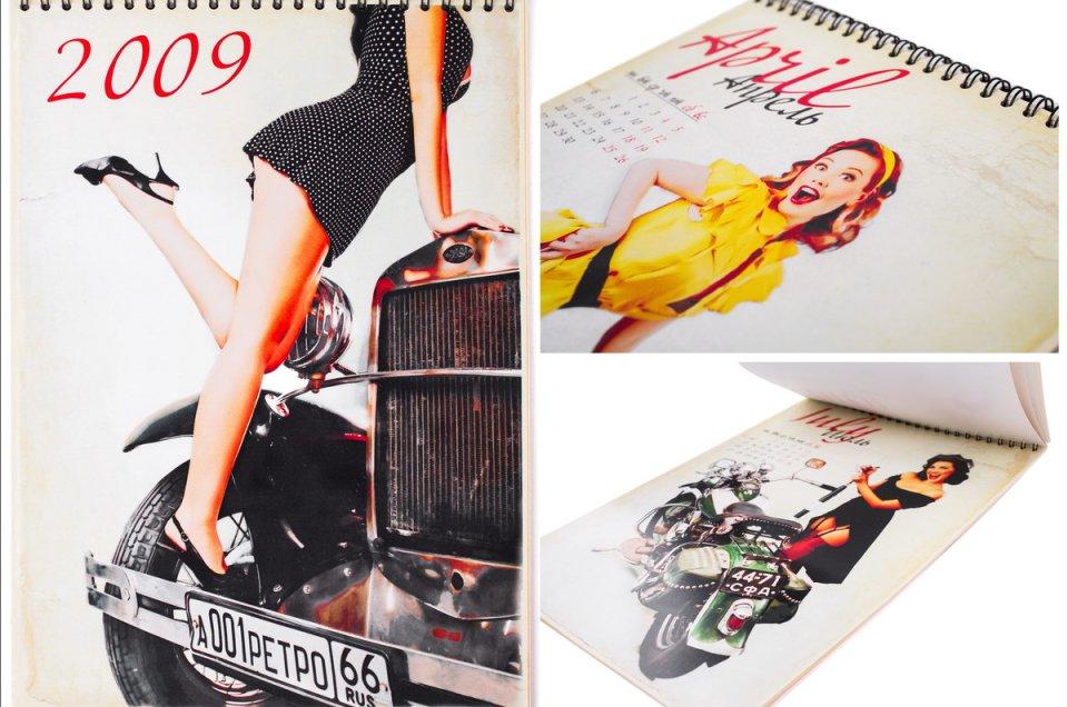 Корпоративный календарь с девушками Пин-АП