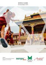 20130426_Nepal_SB_IMG_4581