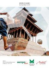 20130506_Nepal_SB_IMG_9123