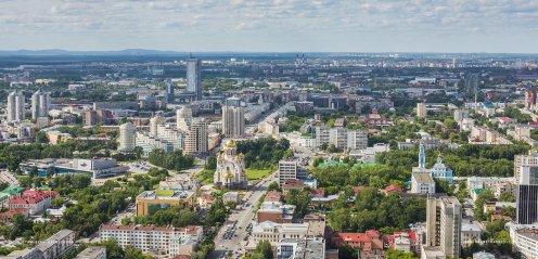 картинки по запросу панорама екатеринбурга купить