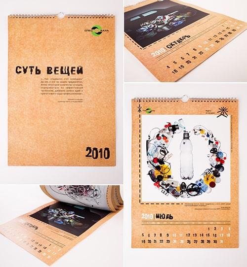 картинка по запросу Фирменные календари в Екатеринбурге