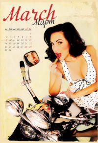 Календарь с девушками на заказ_11