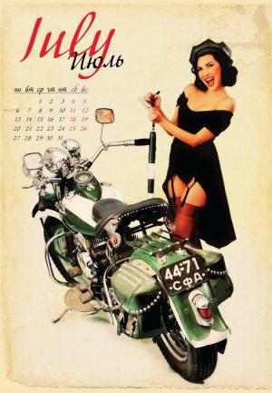 Календарь с девушками на заказ_07