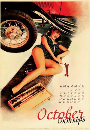 Календарь с девушками на заказ_04