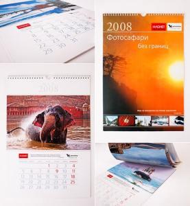 картинка по запросу Корпоративный календарь