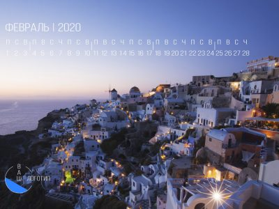 kalendar-s-foto-i-logotipom-kompanii_2019_02