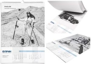 Календарь для геодезистов
