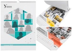 Календарь с сотрудниками Уральского федерального университета. Версия 2020