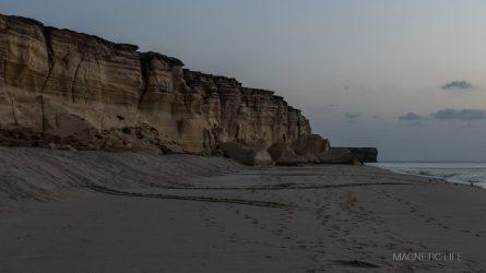 Plażą wRas al Jinz