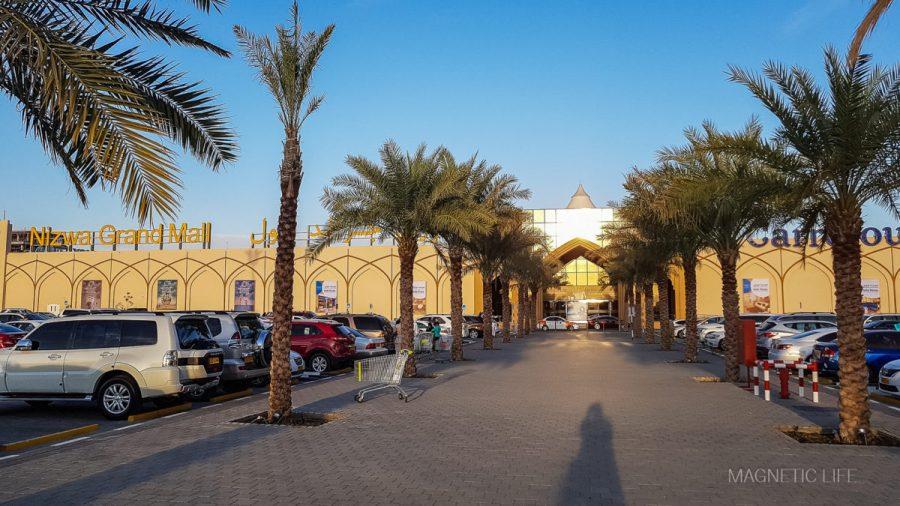 Nizwa Mall