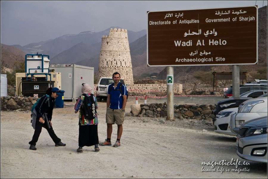 Wadi Al Hello