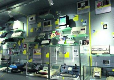 Музей ІТ