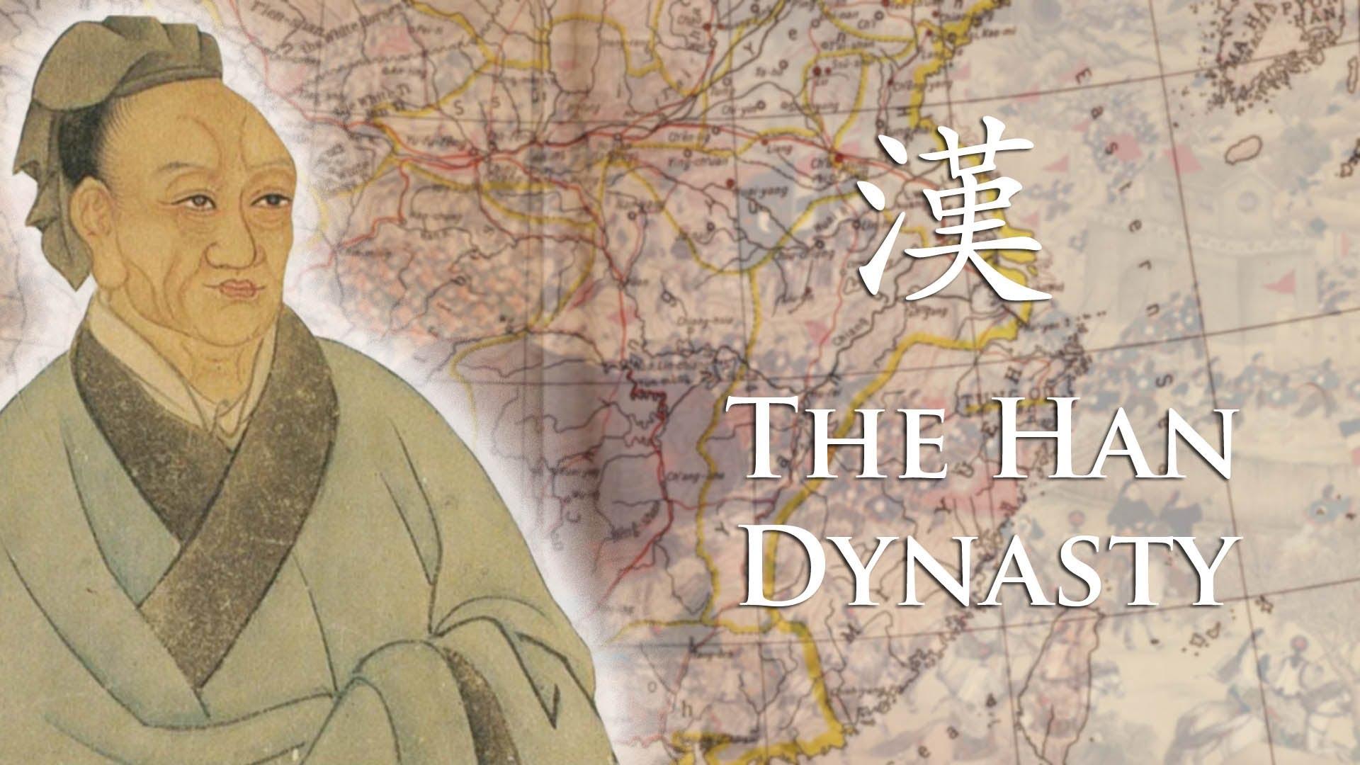 Brief History Magnificentchina