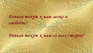 14711609_Dengi