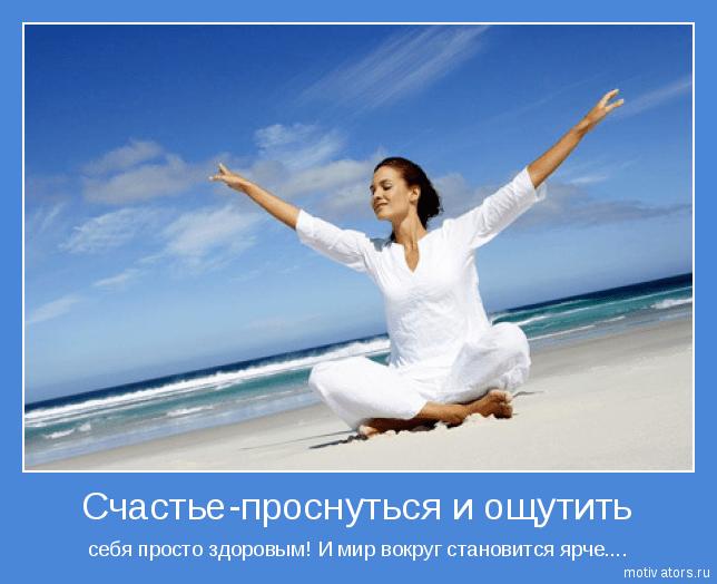 1293448067_motivator-12429