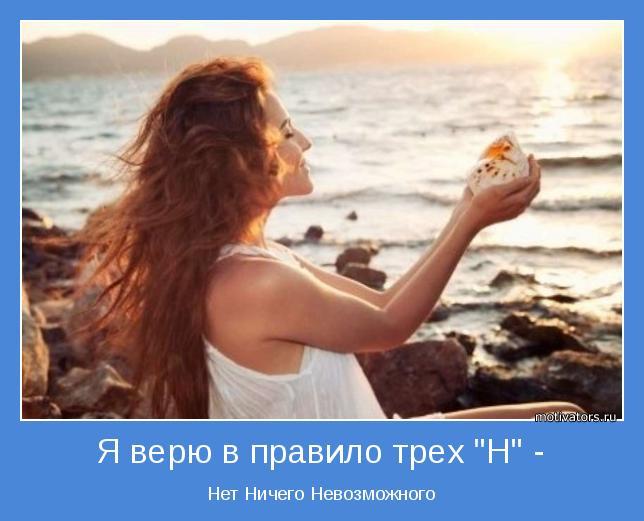 89375294_large_motivator379261