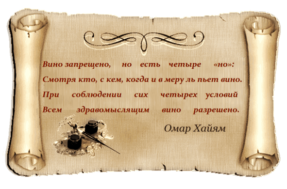omarhayyam_6312983_11454999