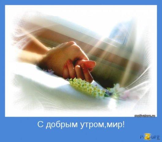 1306100348_motivator-17822