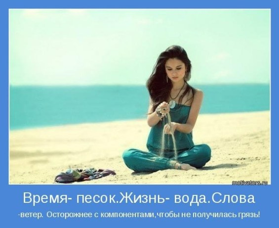 1370293469_1370154101_motivator-50449