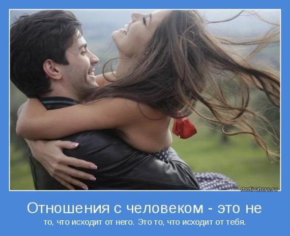 93921283_large_motivator40941