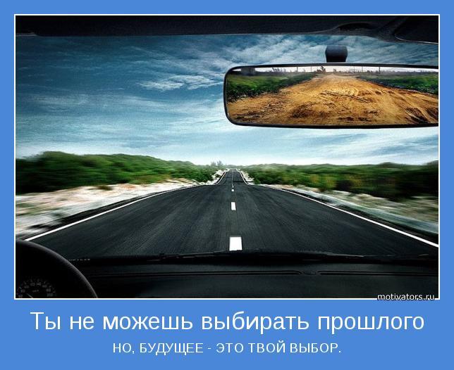 motivator-7536