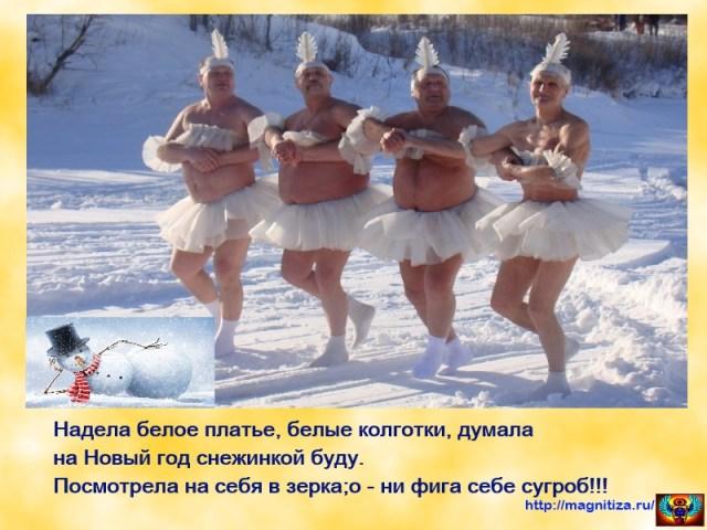 Новый год Снежинка1