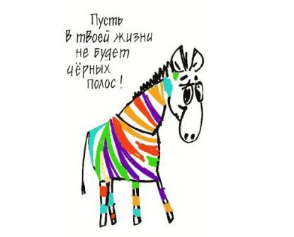 10607259_1196805530_22992470_Bezuymyannuyy