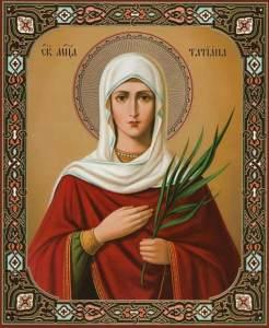 sv-Tatiana