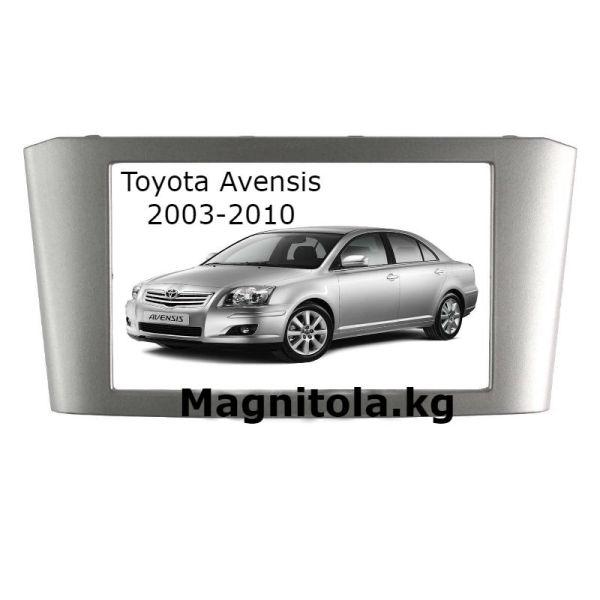 Toyota Avensis переходная рамка