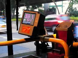 ミニバス料金支払い機