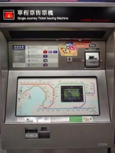 香港の地下鉄の券売機