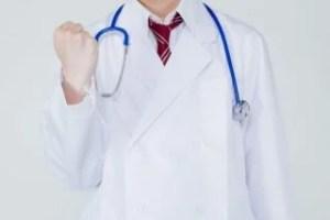 病気の診断