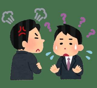 他人からの批判を気にしなくなる方法