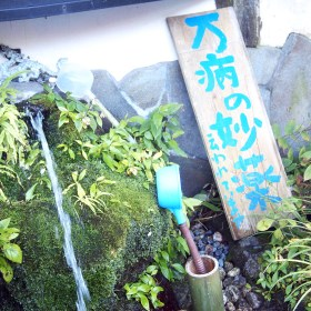 嬰寿の命水 spring water in Hakone