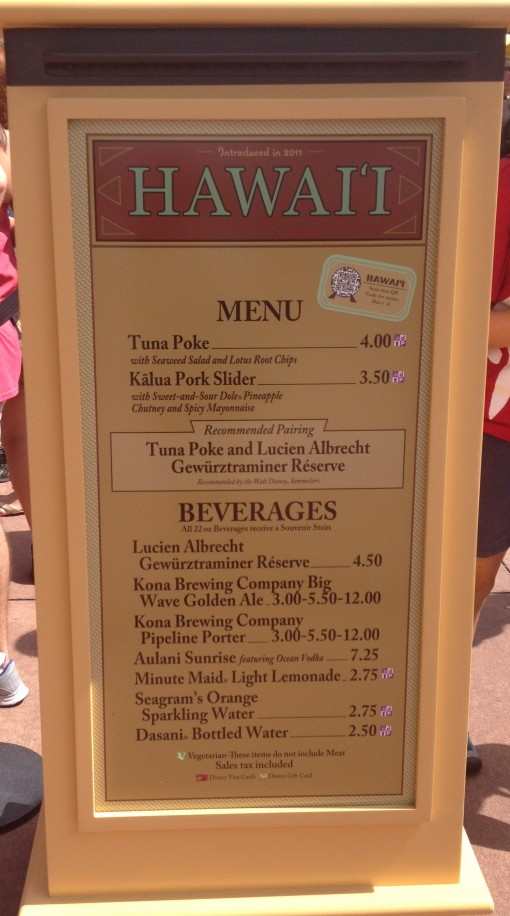 Hawaii menu at Epcot