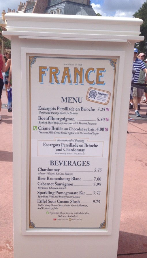 France menu at Epcot's Food and Wine Festival