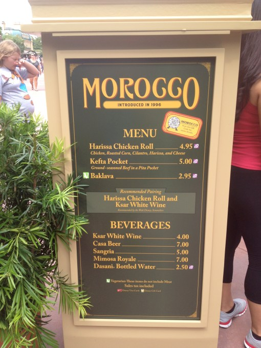 Morocco Menu at the Epcot International Food and Wine Festival