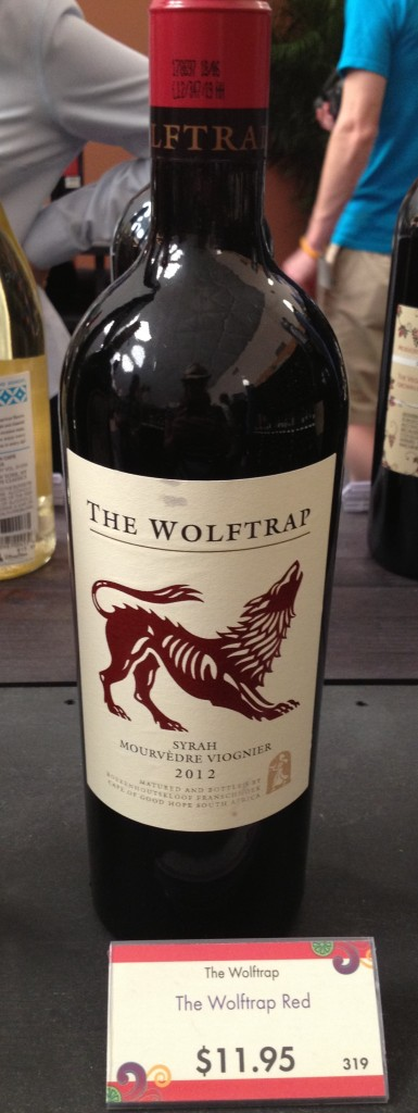 The Wolftrap red wine at Epcot