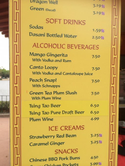 China- Drinking around the world at Epcot