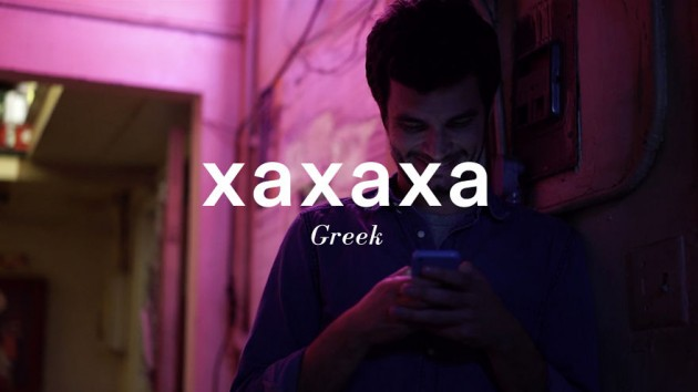 2. Yunanca