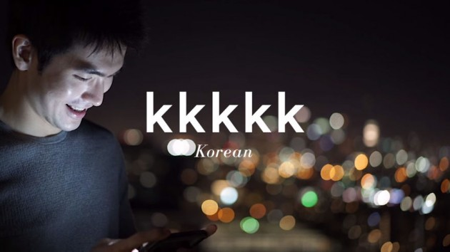 7. Kore