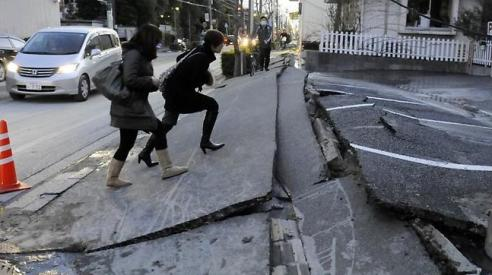 Earthquake/Tsunami hits Japan 2011 (Pictures/Video) (4/6)