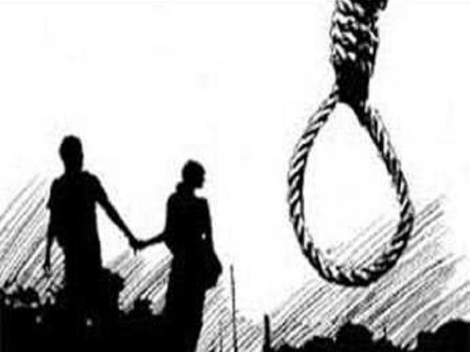 महाबळेश्वरमध्ये नवविवाहित दाम्पत्याची गळफास घेऊन आत्महत्या