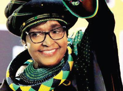 दक्षिण आफ्रिकेचे माजी अध्यक्ष नेल्सन मंडेला यांच्या विभक्त पत्नी विनी मंडेला यांचे निधन