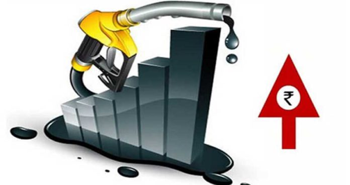 इंधन दरवाढीला १७व्या दिवशी ब्रेक ; पेट्रोल ६० पैसे तर डिझेल ५६ पैशांनी स्वस्त