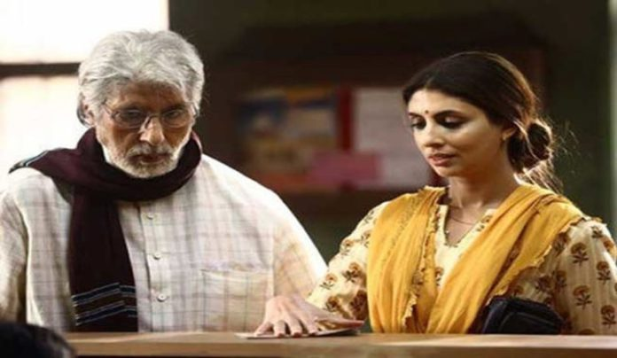 अमिताभ बच्चन पहिल्यांदा मुलीसोबत ऑनस्क्रीन